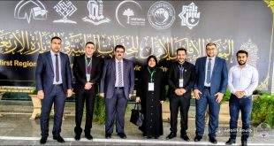 Participation in the first regional conference for medical services in the fortieth visit