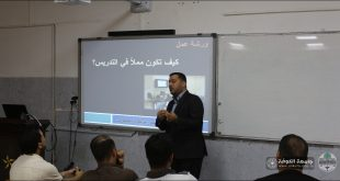 The College of Nursing holds a workshop