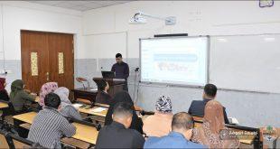 كلية التمريض تقيم ورشة عمل حول اساليب التعليم