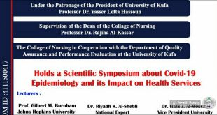 The College of Nursing is hold the scientific symposium (the epidemiology of Corona's disease and its impact on health services