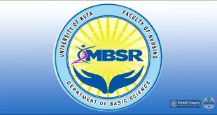 المؤتمر الدولي للعلوم الطبية الأساسية 2020-2021